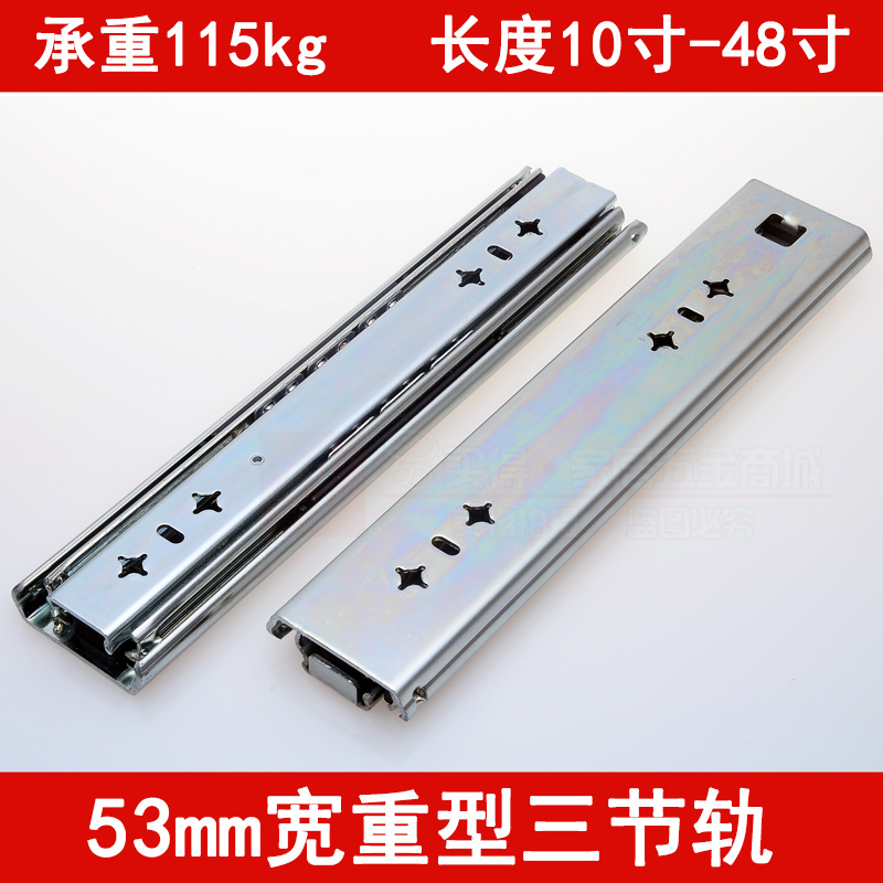 Thick 53mm wide heavy rail drawer track mute lengthened three cabinet self-locking slide rail industry 1 m 1000 drawer track ball slide rail drawer drawer slide three track mute black and white