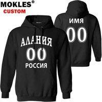 NORTH OSSETIA ALAN Pullover Free Custom Name Number Winter Alania Jersey Keep Warm Pyatigorsk Flag Russian