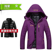 2017 Men's Spring Autumn Breathable Waterproof Polar Jackets Outdoor Sports Brand Clothing Camping Trekking Hiking Male Jackets