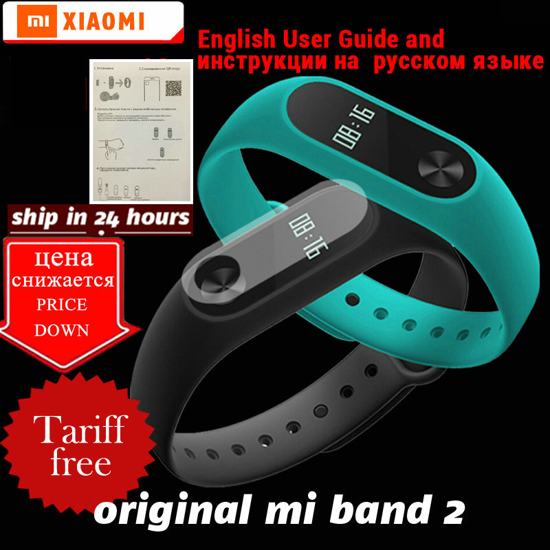 ship in 24 hours Original xiaomi mi band 2 bracelet wristband miband 2 Fitness Tracker Smart