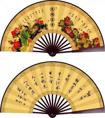 """1"""" украшенный Шелковый складной Ручной Веер человек большой бамбуковый китайский Печатный веер из ткани традиционное ремесло свадебные сувениры веер - Цвет: flower rich"""