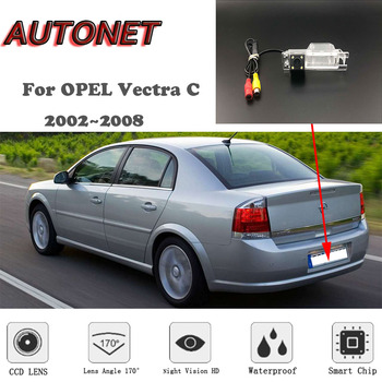 AUTONET HD Night Vision Backup Rear View camera For OPEL Vectra C /Chevrolet Vectra / Holden Vectra /Vauxhall Vectra 2002~2008 фото
