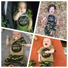 Brother Sister Matching Camo Outfits