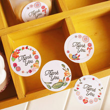 360pcs Floral Thank You Stickers 4 styles mix Gift Packaging Labels Decorative Stickers