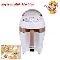 High Speed Soybean Milk Machine Stainless Steel Design Household Juicer Maker Popular Household Blender New 168A