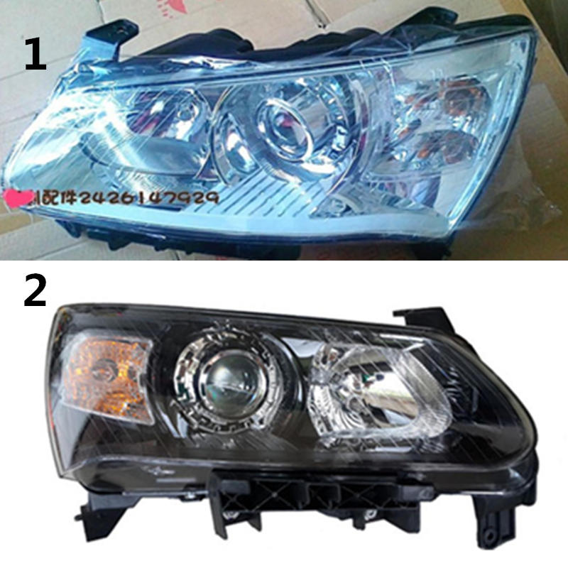 Geely Emgrand7-RV EC7-RV EC715-RV EC718-RV EC-HB,Car front right left headlight assembly right combination headlight assembly for lifan s4121200