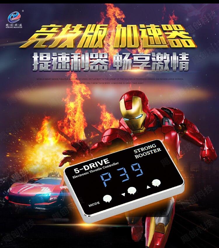 Чип tune Auto Strong Booster Автомобильный контроллер дроссельной заслонки для Mitsubishi Galant усиление большей мощности быстрая скорость быстрая реакция ... - 3