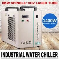 CW 5200 промышленных охладитель воды CO2 лазерная гравировка стекла машины рассеивать