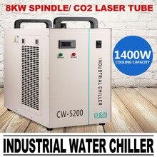 CW-5200 промышленный охладитель воды CO2 стекло лазерная гравировка машины рассеивать