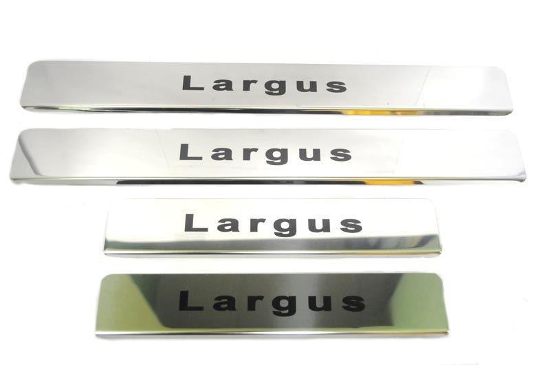 Prix pour Seuil de porte pour LADA LARGUS 4 pcs/ensemble seuil plaques car styling accessoires