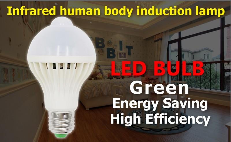 датчик движения ик светодиодные лампы Е27 220в 5 вт 7 вт 9 вт смарт пир светодиодные лампы лампы E27 для авто датчики света датчик перемещения освещение в22