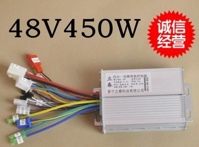 Free Shipping 450W 48V DC 9 mofset brushless motor controller E-bike electric bicycle speed control free shipping 1000w 48v dc 18 mofset