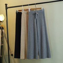 GIGOGOU – pantalon à jambes larges pour femme, tricoté, épais, chaud, élastique, taille haute, décontracté, nouvelle collection automne hiver