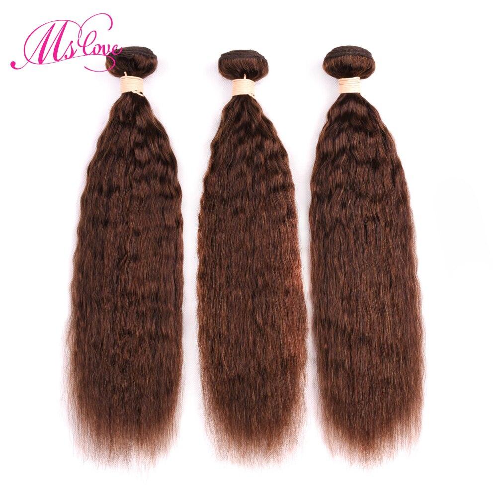 Ms Love Kinky Straight Hair Bundle 4# Brown 3 Pcs Brazilian Hair Weave Bundles Yaki Human Hair Bundles Non Remy Hair Extensions