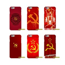 Russian Flag Soviet Russia Coque For iPhone X 4 4S 5 5S 5C SE 6 6S 7 8 Plus Accessories Phone Cases Covers(China)