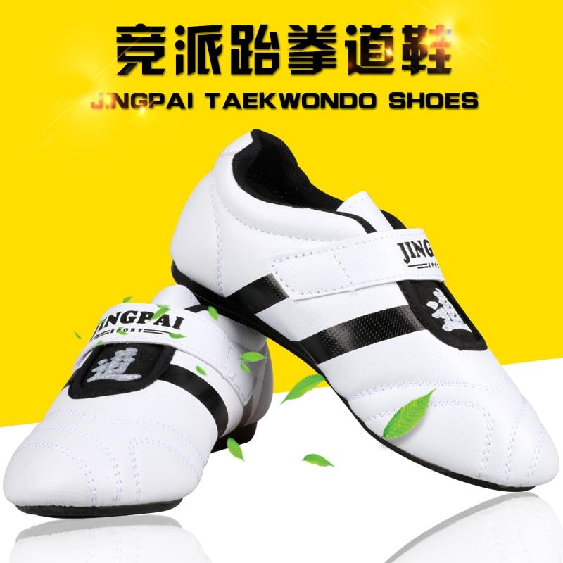 2016 г., новые дышащие кроссовки из искусственной кожи для занятий тхэквондо белые с черными полосками, для мужчин и женщин