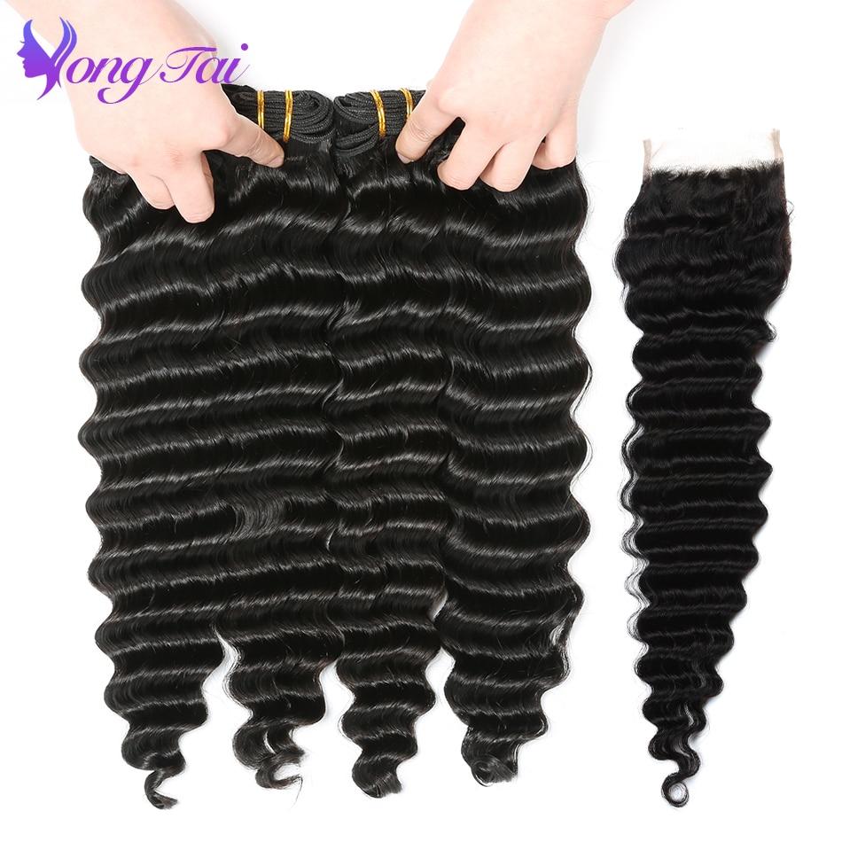 Yuyongtai Hair Indian Deep Wave Bundles with Closure Human HairNon remy hair 3 Bundles 100 Human