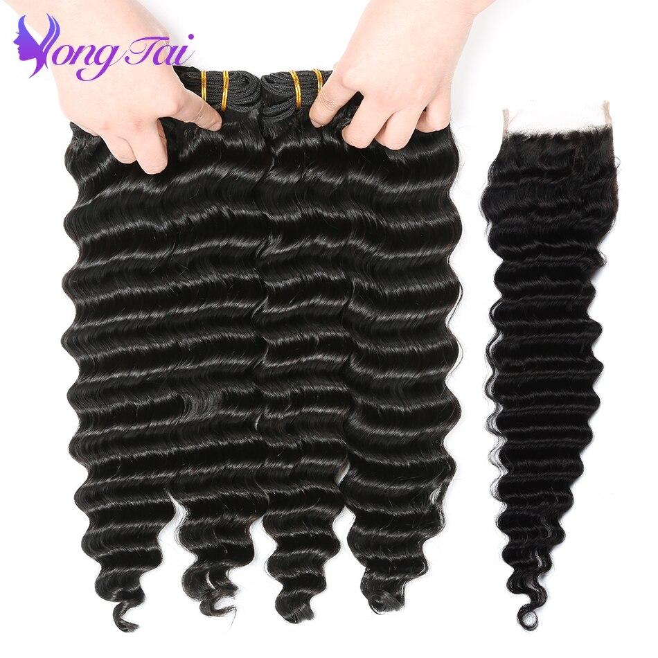 Yuyongtai Hair Indian Deep Wave Bundles With Closure Human HairNon Remy Hair  3 Bundles 100% Human Hair Extension Natural