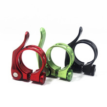 Mtb Bike Seatpost Clamp 31.8 mm Quick Release Bicycle Seat Post Clamp leadxus carbon fiber alloy seatpost clamp bike seat post clamp bicycle seatpost clamp 34 9mm 31 8mm for 31 6mm 27 2mm seat post