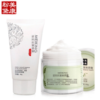 Huidverzorging Set Whitening Nek Crème 100g En Hals Masker 80g 2 stks/set Anti Rimpel Fijne Lijnen Verwijderen Whitening Hydraterende