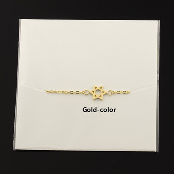 Bracelet de charme en  acier Inoxydable Étoile De David  2