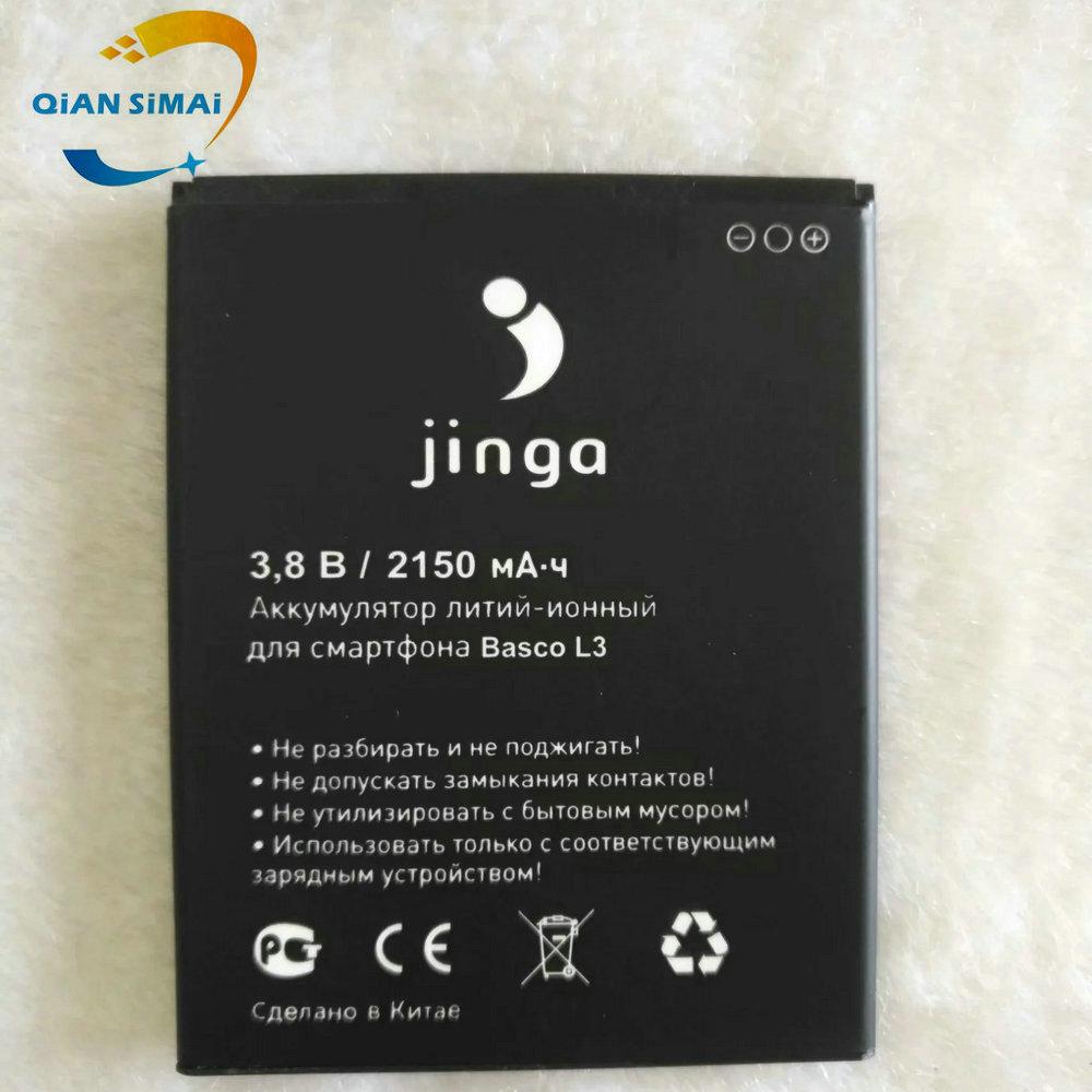 jinga l3 (3)_1
