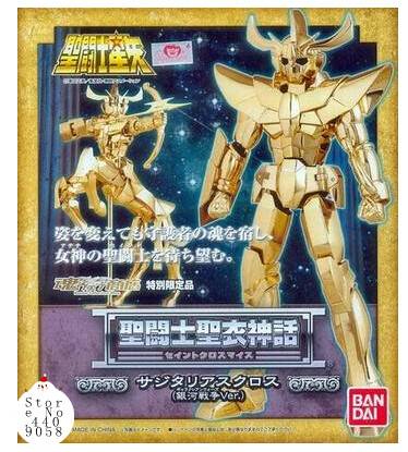 BANDAI MODEL Kit model saint seiya Fake sagittarius myth cloth GALAXY WAR NUEVO action figures toy S56