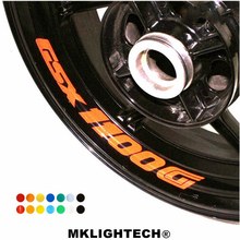 k-sharp 8 X CUSTOM INNER RIM DECALS WHEEL Reflective STICKERS STRIPES FIT SUZUKI GSX 1100G