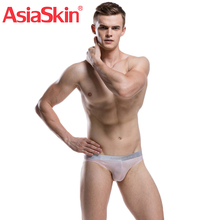 2018 Solid Underwears High Quality Mens Briefs Nylon Spandex