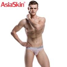 Slip pour hommes, sous vêtements solides de haute qualité, en Nylon, Spandex, marque célèbre, taille 2018