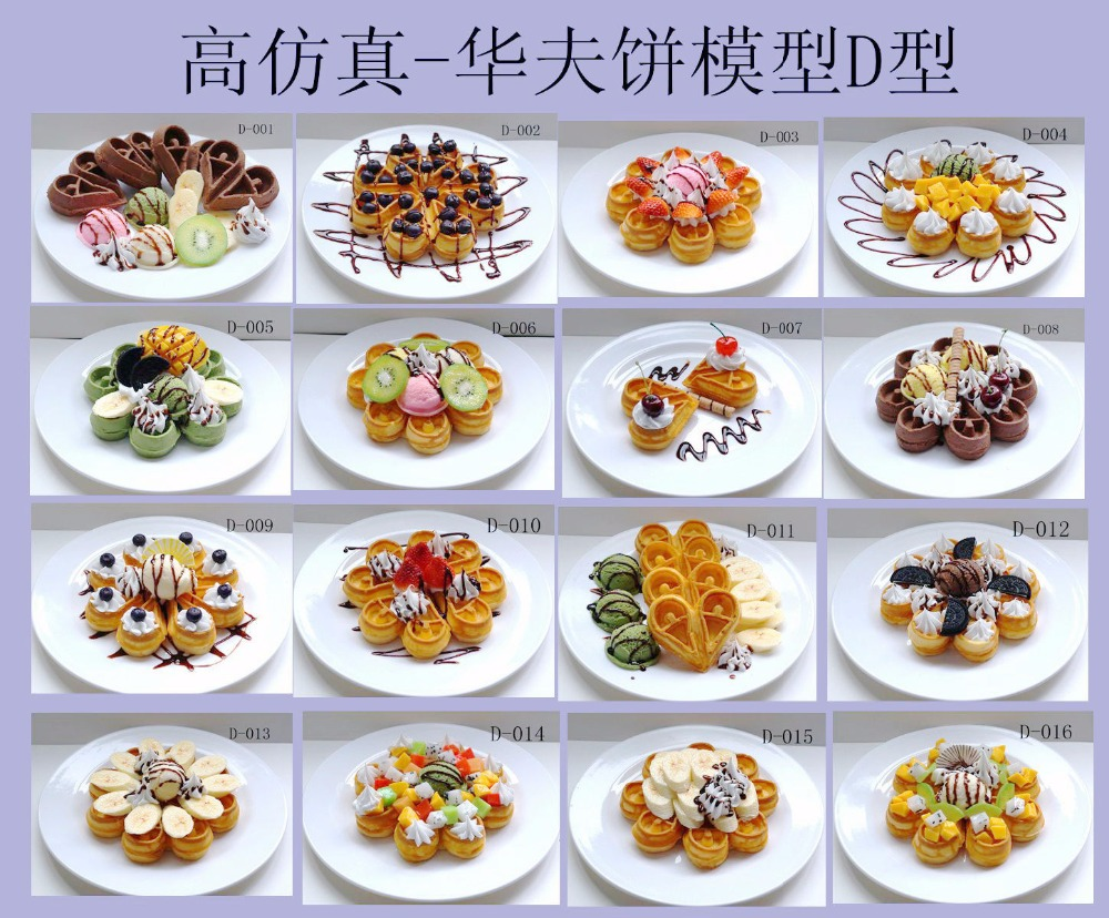 International Food Services Co Ltd