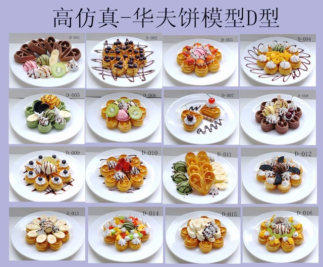 2017 Famous Coffee Shop Decoration Hot Sale Muffin Full Set ...