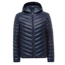 90% White Duck Down Men Winter Jacket Coat Warm Parka Men's Hooded Jackets Coats Man Casual Parkas Outwear Brand Clothing 2016