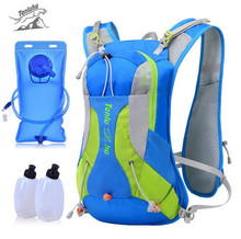 TANLUHU Outdoor Sport Bag Marathon Running Cycling Nylon Backpack 15L Ultralight Hydration Pack Optional  2L Water
