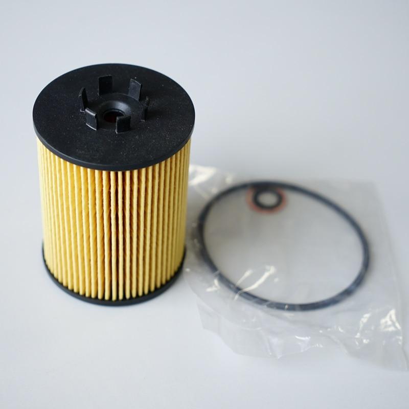 ΞМасляный фильтр для BMW: E70-X5 4.8i, E60/61-540i/550i, e65 ...