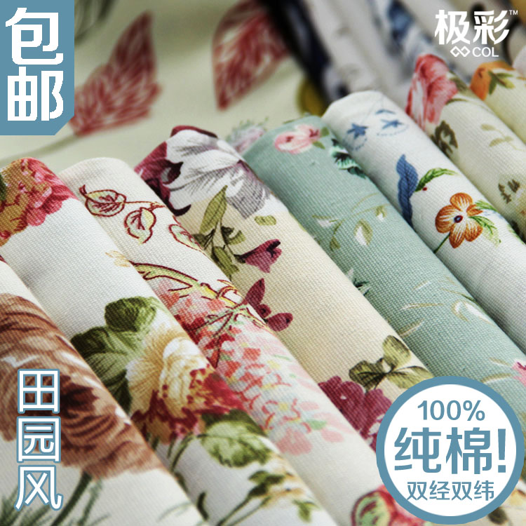 Pastoral thick cotton cloth floral cotton fabric canvas cloth four seasons cloth bed curtains sofa cover