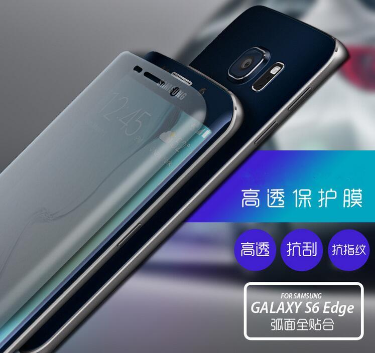 Protectores de pantalla suaves delanteros traseros para Samsung - Accesorios y repuestos para celulares - foto 3