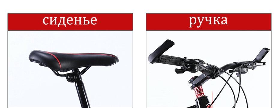 "HTB1amEgeBCw3KVjSZFlq6AJkFXap Love Freedom Mountain Bike 7 Speeds, 21Speeds .24 Speeds .27 Speeds Fat Bike 26x4.0""  Off-road gear reduction Beach Bike"