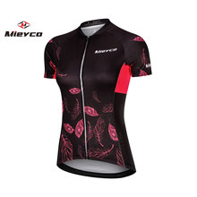 цена на Women's Cycling Jersey Summer Short Sleeve Quick Dry MTB Bike Cycling Clothing Ropa Maillot Ciclismo Racing Bicycle Clothes