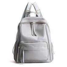 2017 г. однотонные Цвет большой Для женщин рюкзак ежедневно Пояса из натуральной кожи женский плечо школьная сумка для молодых подросток путешествия Back Pack