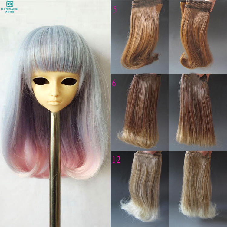 1pcs 15cm&25cm*100cm Inside bend thick hair for 1/3 1/4 1/6 BJD doll SD doll DIY High-temperature wigs 15cm high temperature heat resistant doll hair for 1 3 1 4 1 6 bjd diy doll natural wave thick doll wigs