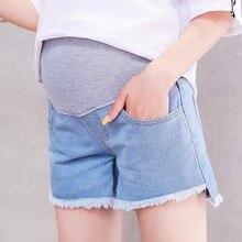 Летняя одежда для беременных Шорты Беременные женщины Loose три-Штаны стрейч одежда повседневные штаны беременным шорты беременным женщинам Шорты# g30US