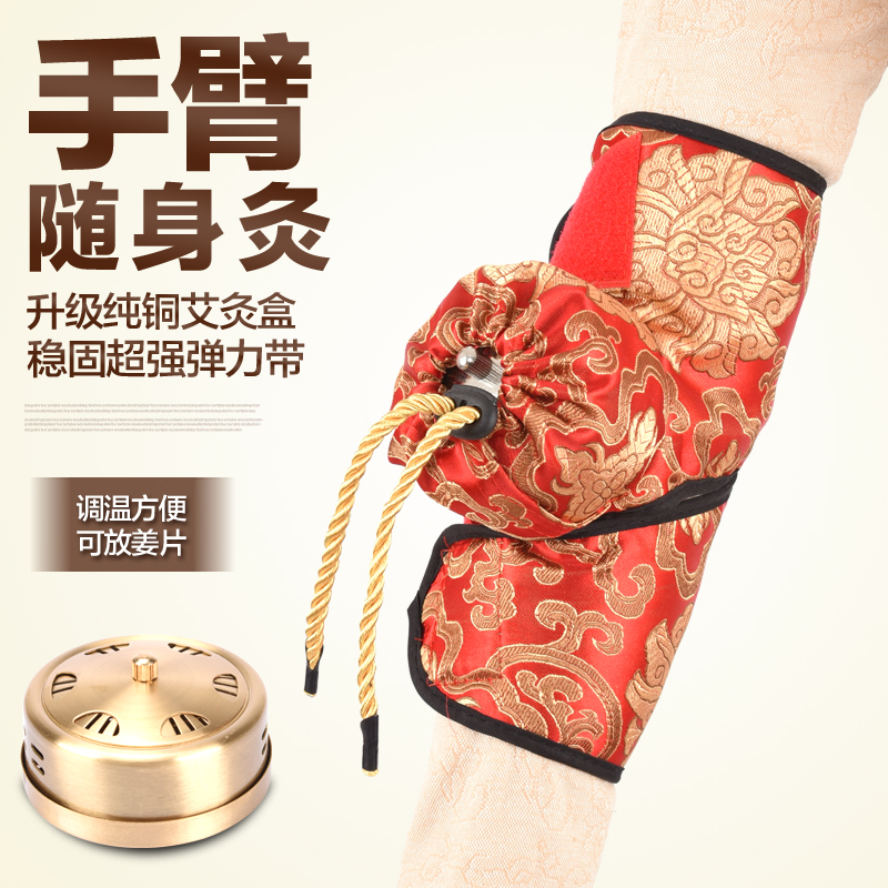 Pure moxa bags utensils copper can thermostat moxibustion box querysystem cauterize copper cauterize querysystem spine moxa moxibustion box moxa box utensils