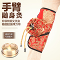 Pure moxa bags utensils copper can thermostat moxibustion box querysystem cauterize