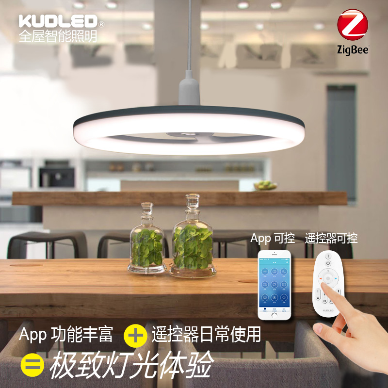 Zigbee 18W LED smart Annular lights, app control, remote control, work with zigbee hub and sumsung jiawen zigbee bulb smart bulb wireless bulb app control work with zigbee hub free shipment