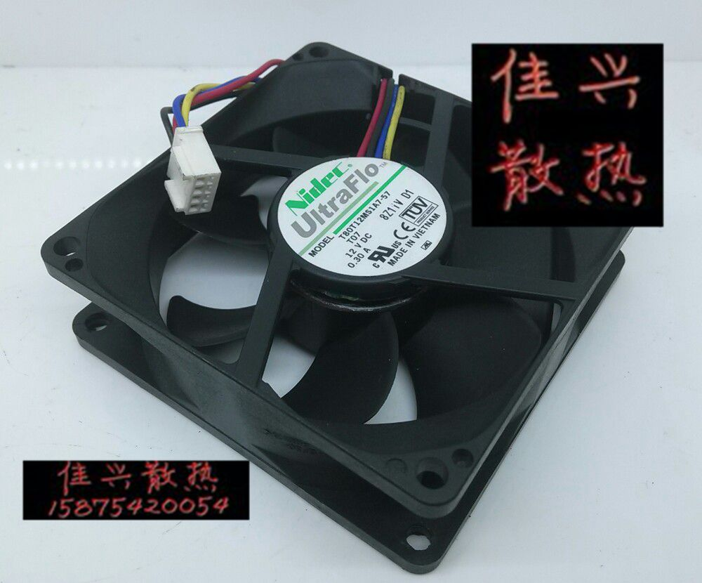 8cm 8025 12V four 0.30 line temperature / control cabinet fan T07 T80T12MS1A7-57