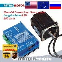 Nema34 4.5N.m Closed Loop Servo motor 6A L 82mm & 2HSS86H Hybrid Step-servo Driver CNC Controller 8A hb86h hbs86h closed loop servo motor driver hybrid step servo driver cnc controller