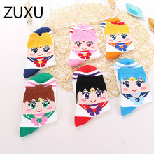 6 color girl spring fall warm cute boat cotton cartoon sailor moon boat sunglasses gift