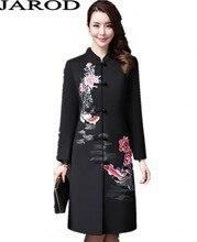 2017 new High Quality warm Winter Woolen flower coat autumn loose coats Embroidery font b Jacket
