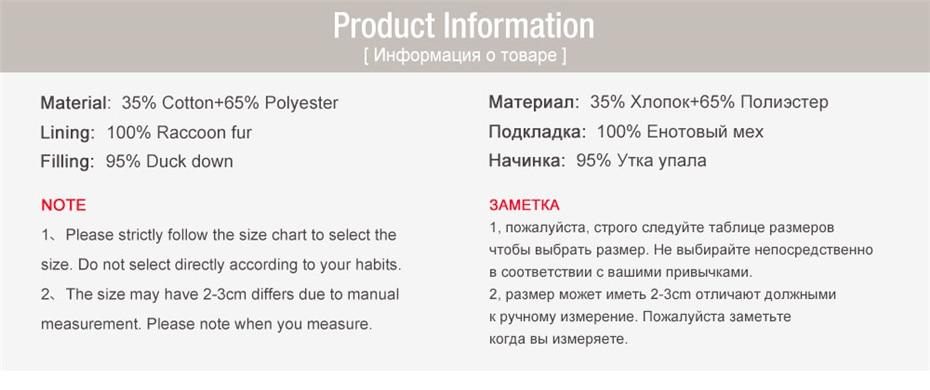 Pelliccia Natural IOW Dollar 3